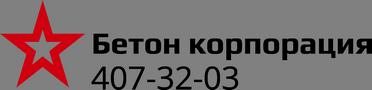 Бетонный завод Logo